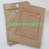 法院专用档案袋